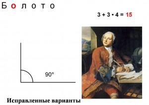 lovi1