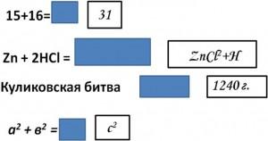 storka1