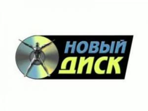 1281614746_noviy-disk