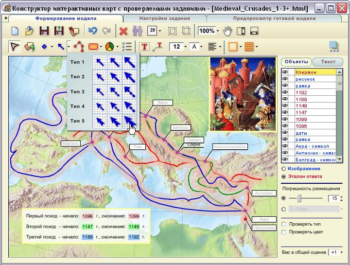 Программа Для Рисования Карт Местности