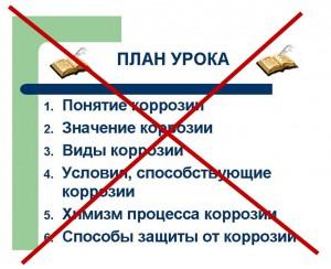 plan4