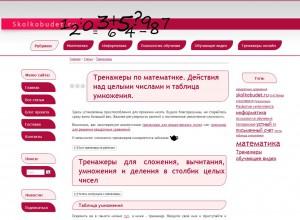 online3