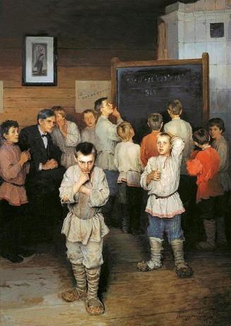 Schoolboys_BogdanovBelsky_UstnySchet