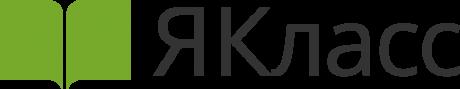 Логотип ЯКласс прозрачный фон