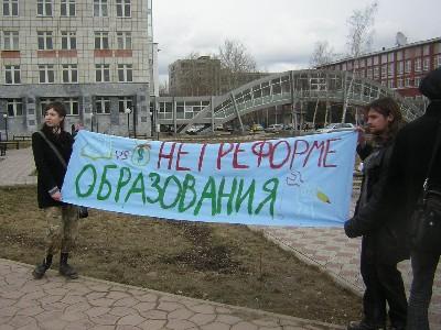 Perm_stud2