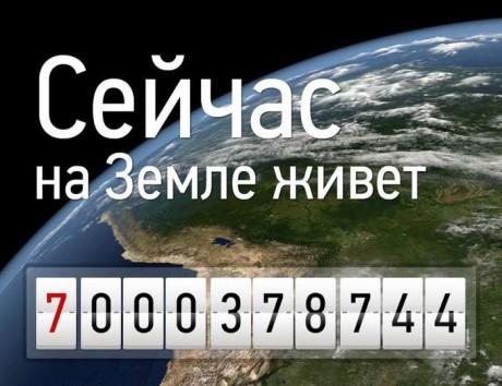 79607340_4003916_Bezimyannii