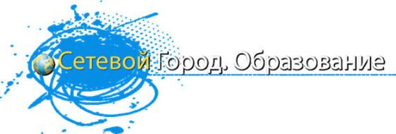 SET_Town_Edu