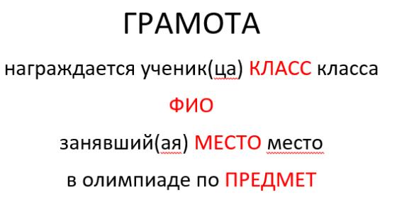 gramota