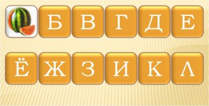 azbuka-300x153