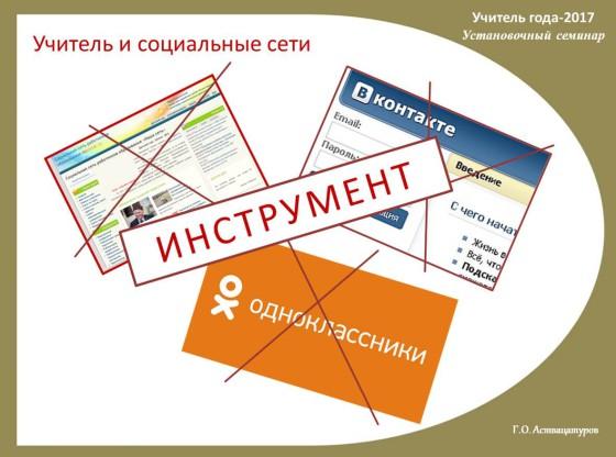 Федерация профсоюзов Архангельской области 9