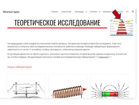 barysheva1