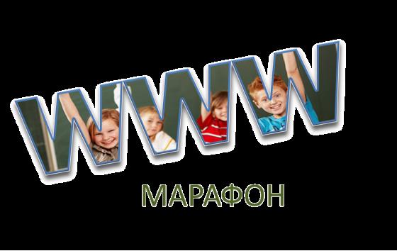 marafon