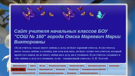 markev
