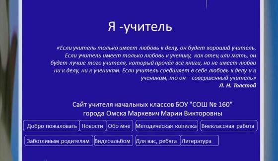 markev2