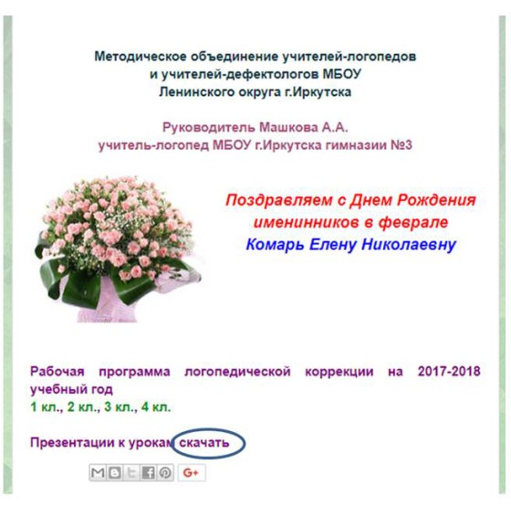 mashkova1