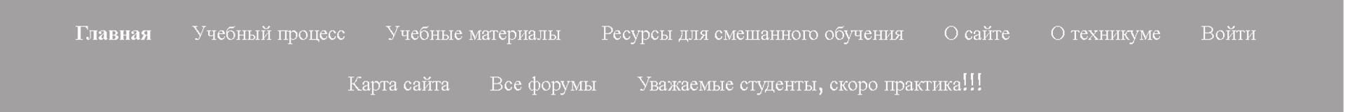 smirnova3
