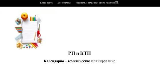 smirnova4