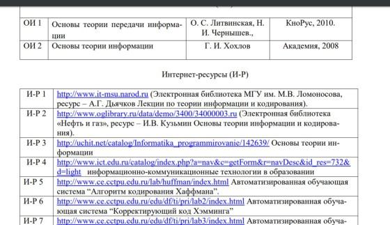 smirnova5