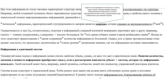 smirnova7