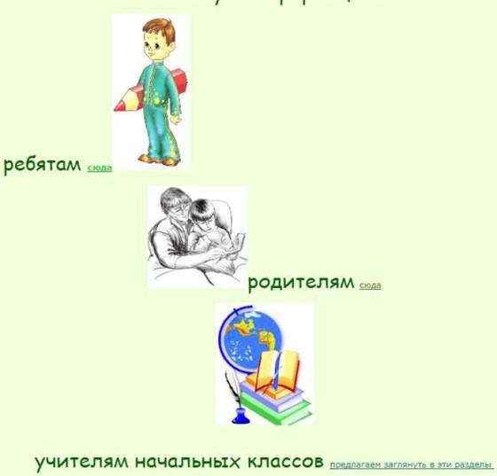 tankova1