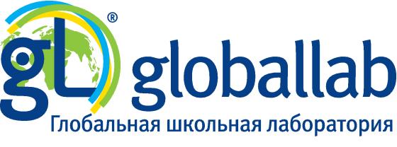 GlobalLab_Logo_long
