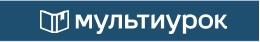 multiurok_sajt