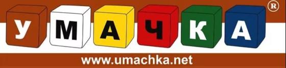 umach1
