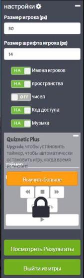 quiznet7