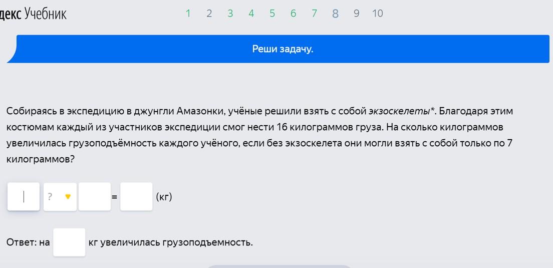 yand4