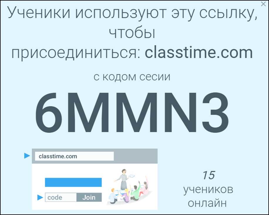 classt5