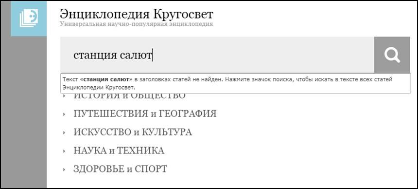 krug1