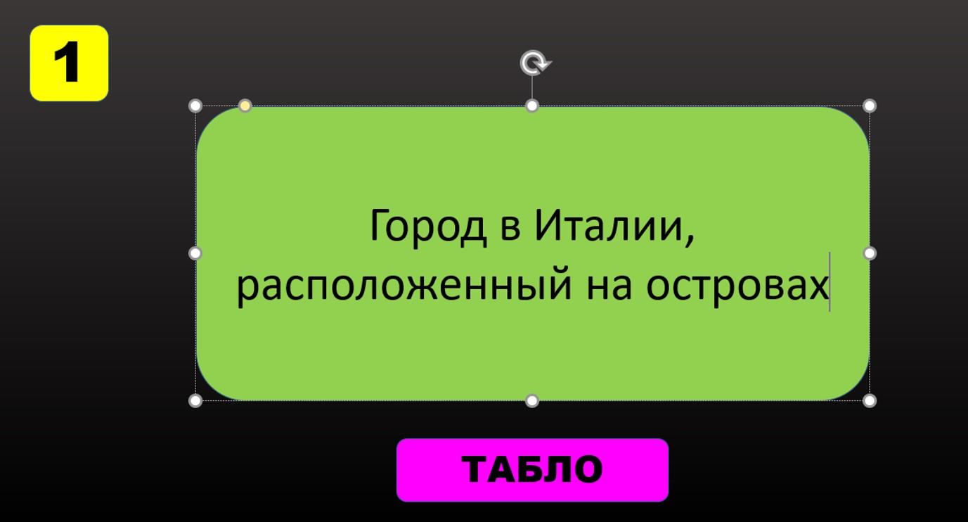 tayna6