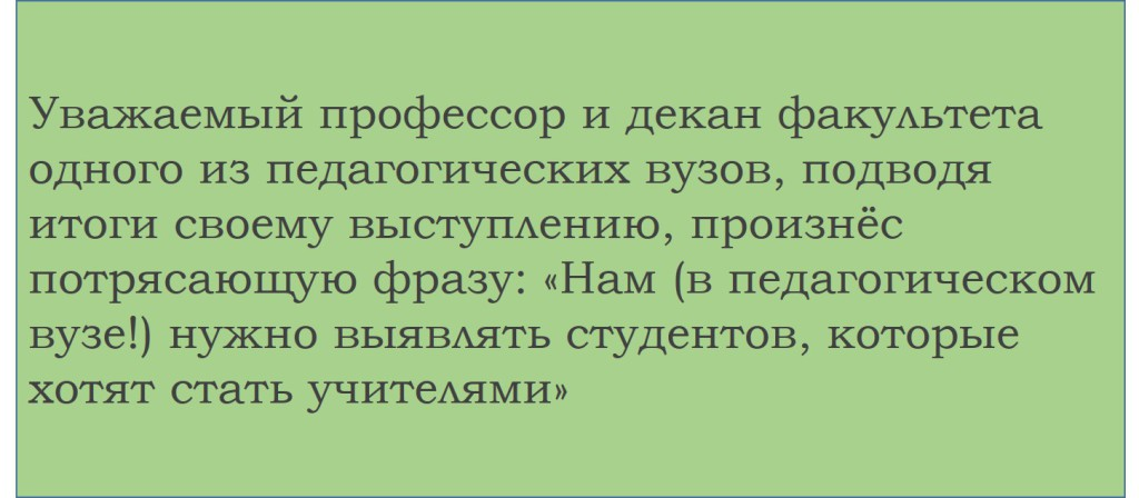 tsytata