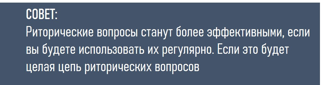 vopros3