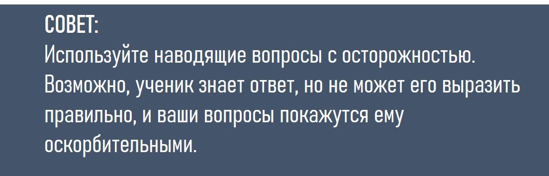 vopros4