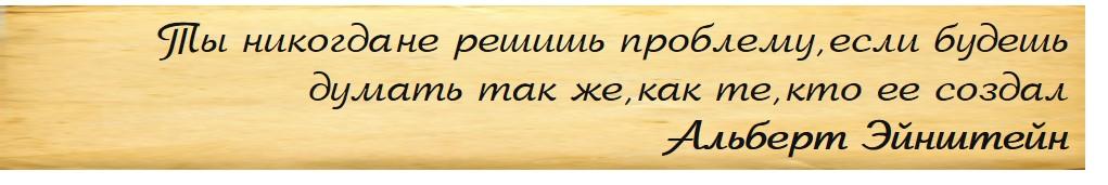 fraza
