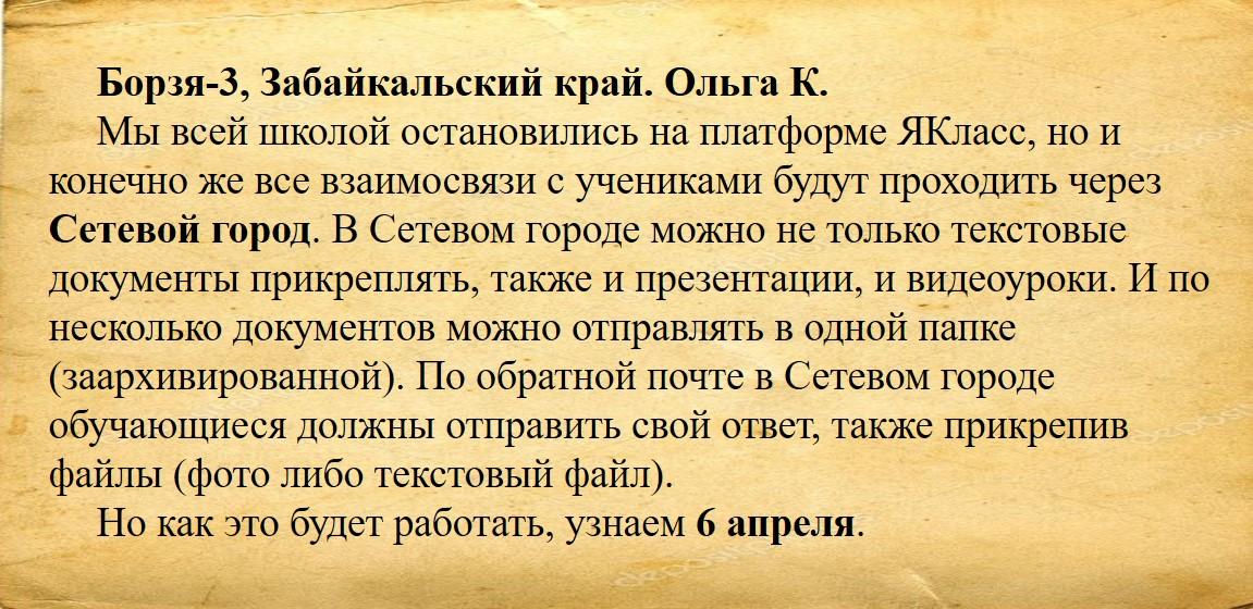 Olgabor