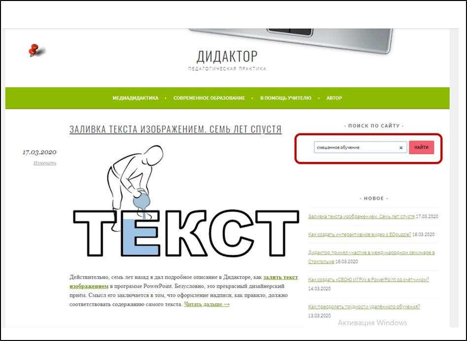 didpoisk1