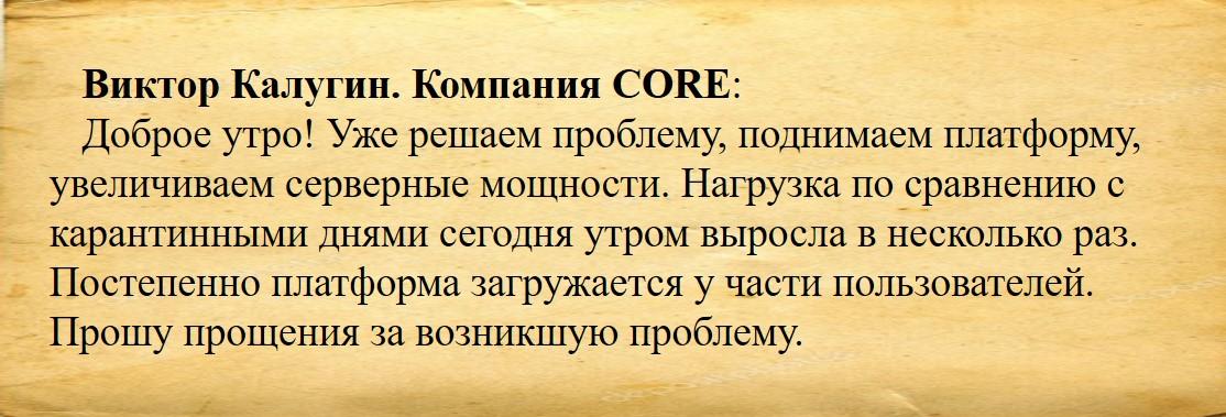 Core22