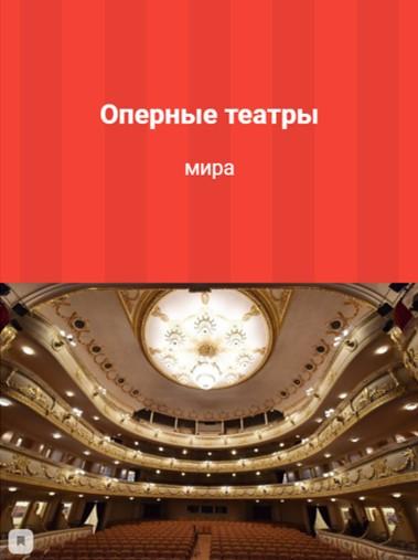 Макарова